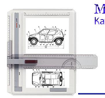 Самодельные автомобили